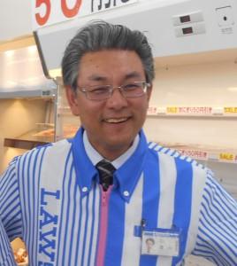 代表取締役 西山 健一